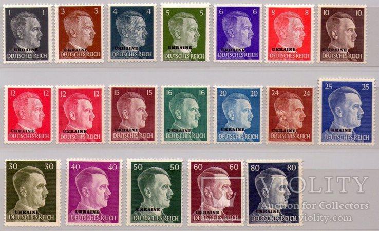 Рейх Оккупация Украины. Портрет А. Гитлера выпуск 1941-43гг.