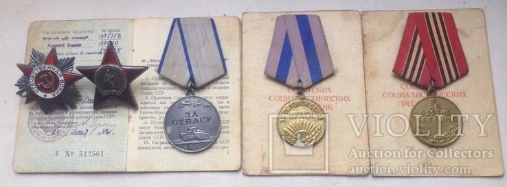 Комплект на  Шполяренко И.И.