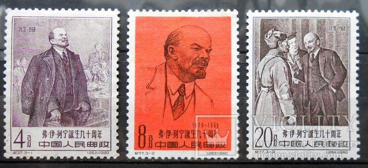 1960 г. Китай. 90-летие В.И.Ленина (*) Полная серия