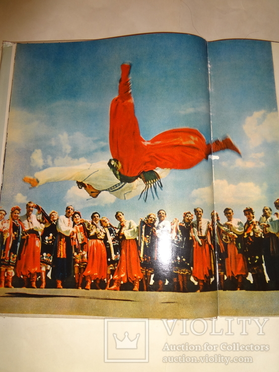 1961 Україна Альбом фото у суперобкладинці