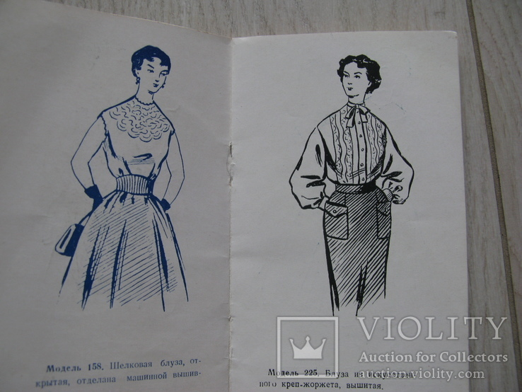 МОДА Модели женской и детской одежды Киев 1957, фото №6