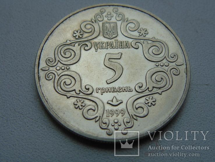 5 грн, фото №2
