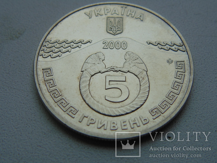 5 грн Керчь, фото №2