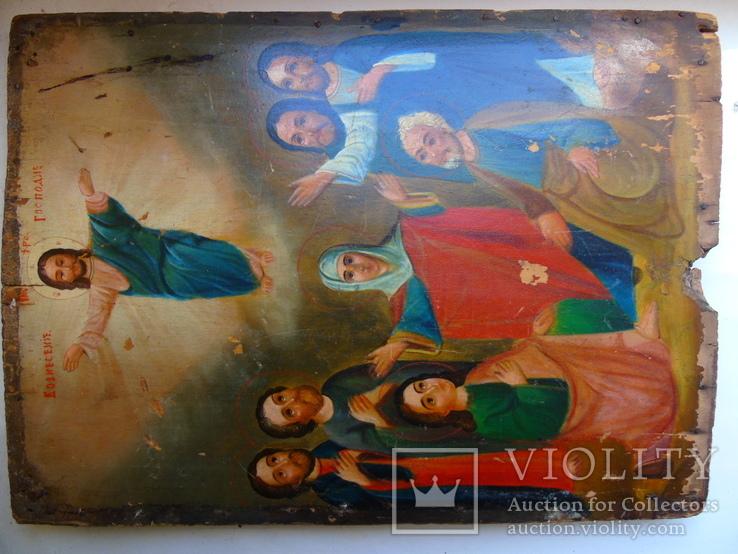 Вознесение Иисуса Христа, фото №3