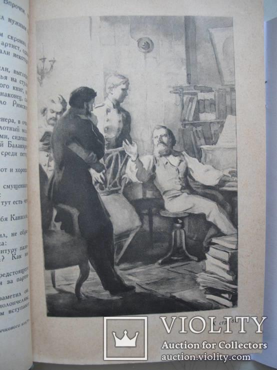 """Осип Черный """"Мусоргский"""" 1956 г., фото №8"""
