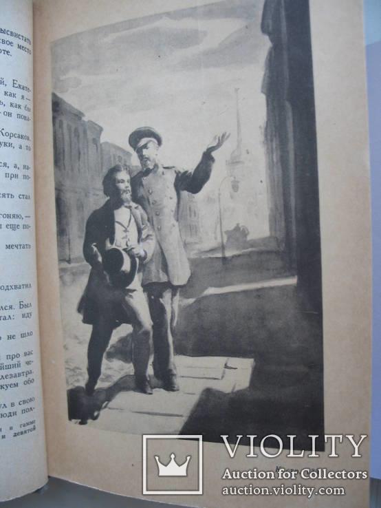 """Осип Черный """"Мусоргский"""" 1956 г., фото №9"""