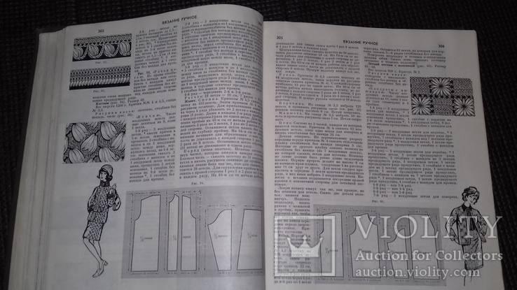 Краткая энциклопедия домашнего хозяйства 1979г., фото №8