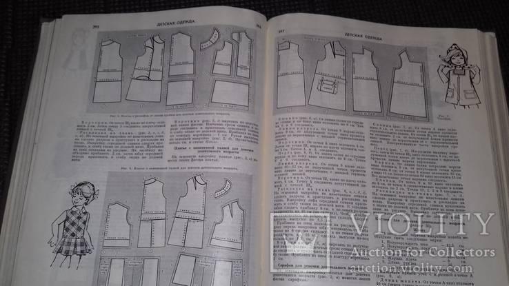 Краткая энциклопедия домашнего хозяйства 1979г., фото №9