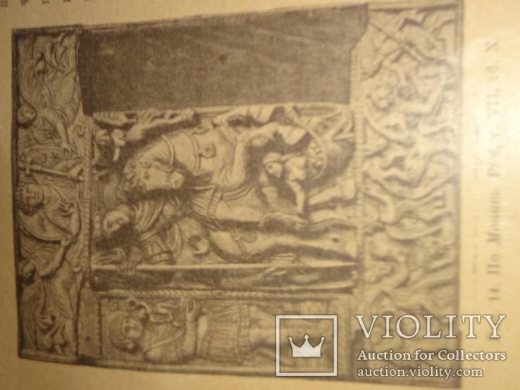 1915 Археология Керчи, фото №9