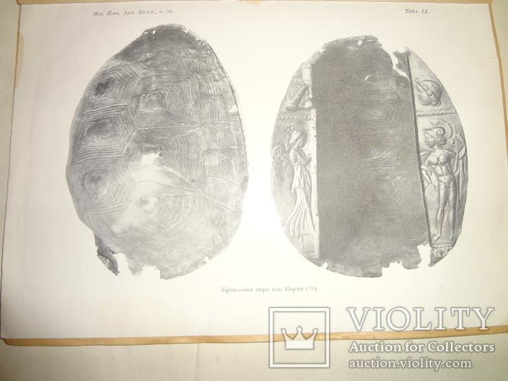1915 Археология Керчи, фото №10
