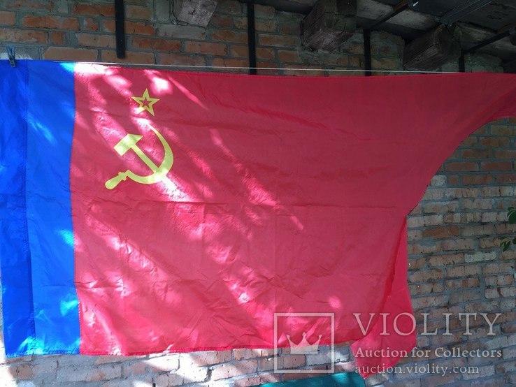 Флаг шелковый №9, фото №2