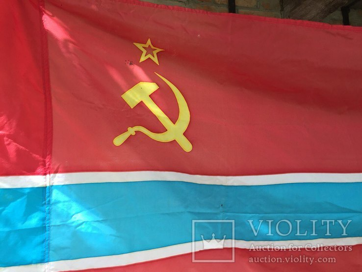 Флаг шелковый №1, фото №3
