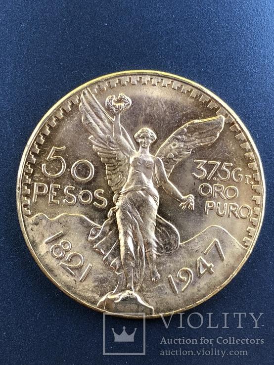 50 песо 1947 г Мексика