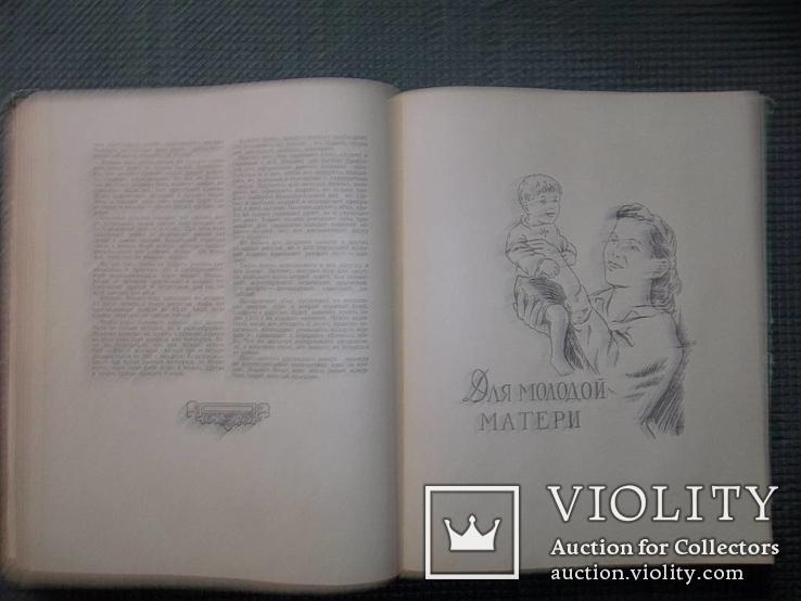 Книга полезных советов.1959 год., фото №7