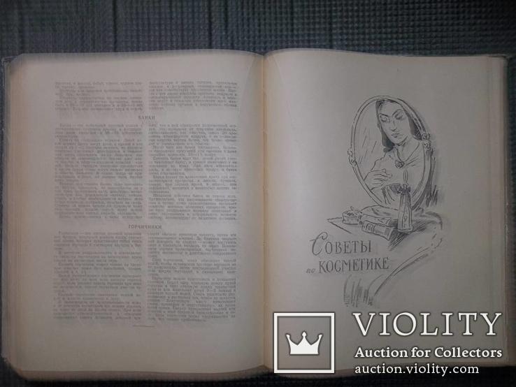 Книга полезных советов.1959 год., фото №8