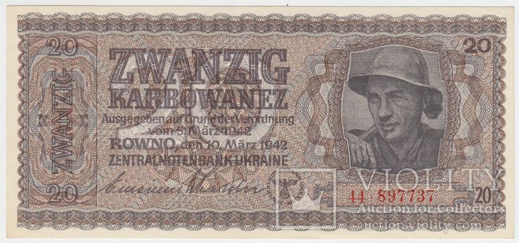 Ровно 20 карб 1942 р. UNC