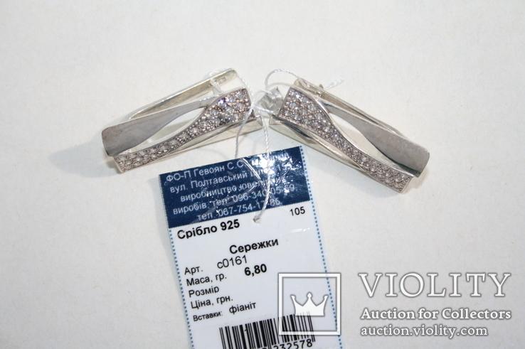 Серебряный набор, серебро 925, фото №8