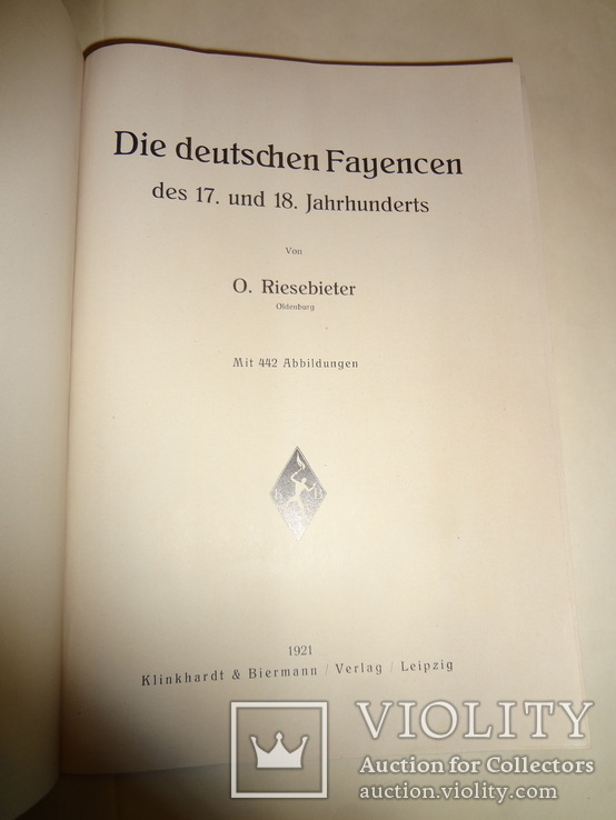 1921 Каталог Фарфора Немецкий, фото №10