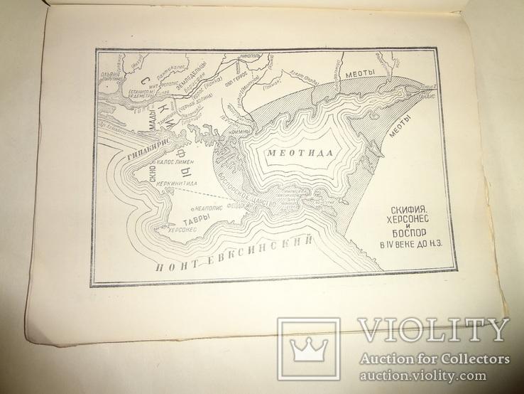 1948 Сокровища исчезнувших Городов Археология