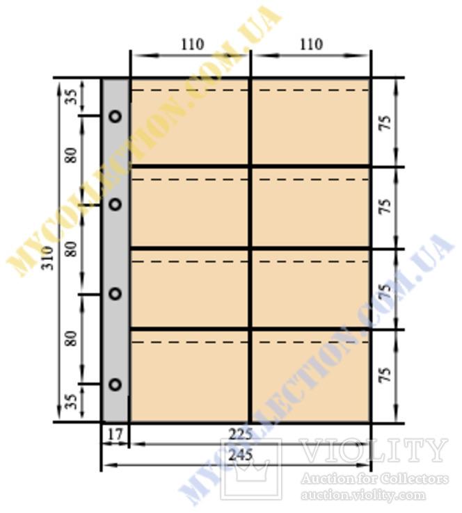 Лист вертикальный для календарей и визиток 245х310 мм формат Grand 10 шт.