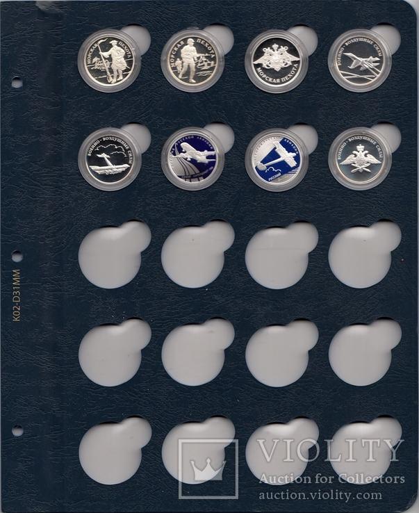 Лист для монет в капсулах (диаметр ячейки 31 мм)