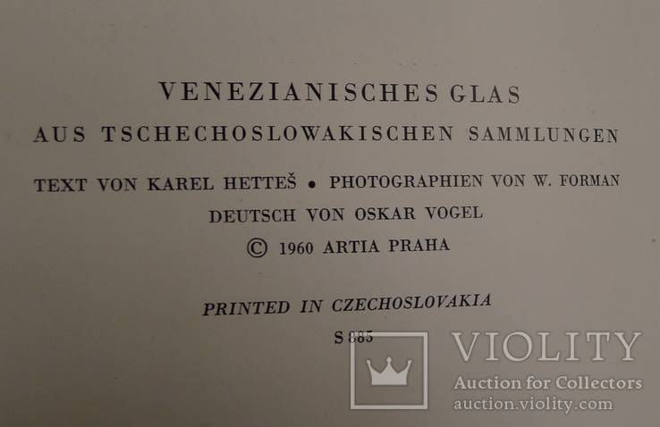 Венецианское стекло. На немецком., фото №3