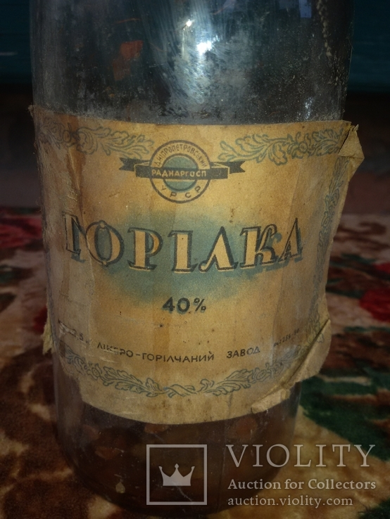 "Бутылка ""Горілка"", фото №3"