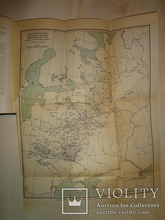 1948 Предметы Археология Киевской Руси, фото №3