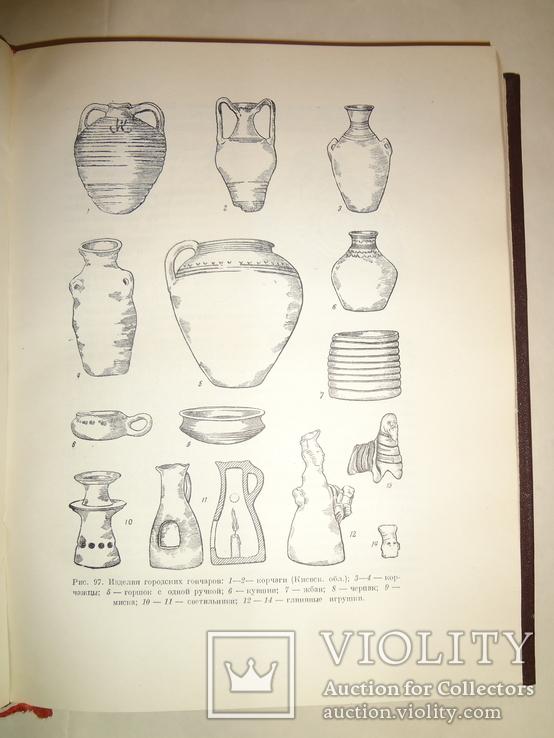 1948 Предметы Археология Киевской Руси, фото №4