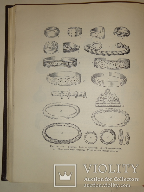 1948 Предметы Археология Киевской Руси, фото №5