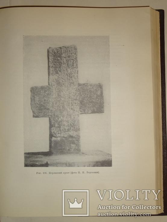 1948 Предметы Археология Киевской Руси, фото №7