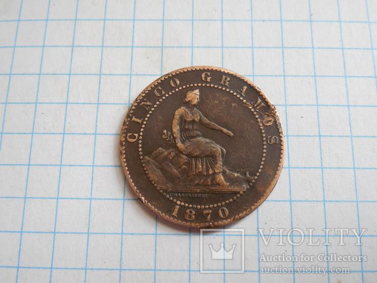 5 сентимо 1870г Испания (Временное правительство с 1869 по 1874гг), фото №2
