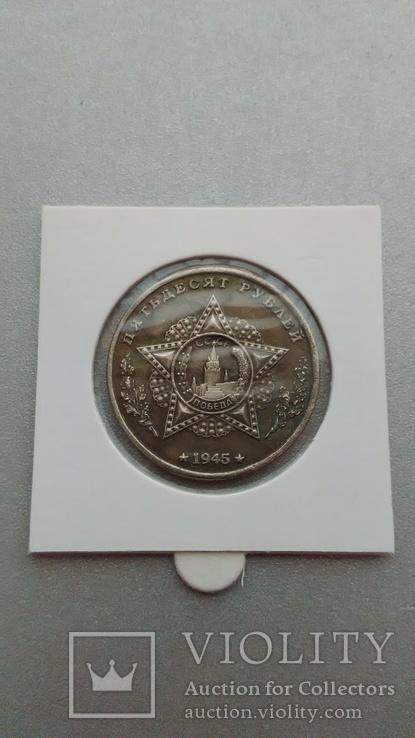 Средний Танк Т-44 монета СССР 50 рублей 1945 года копия, фото №3