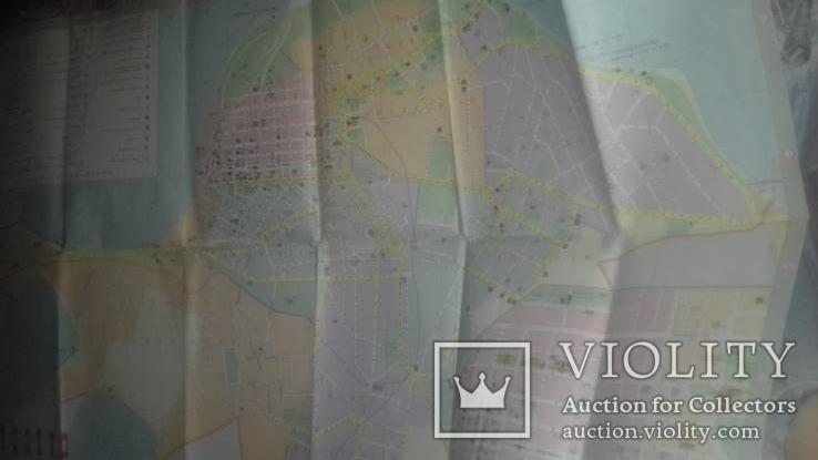 Карта Одессы. 1979 г. Москва. Туристическая схема., фото №4