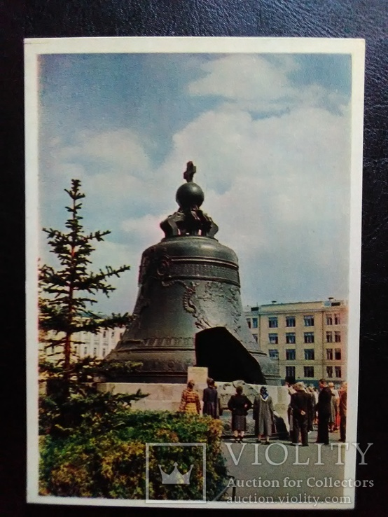 """Открытка """"Царь-колокол"""" (1957), фото №2"""