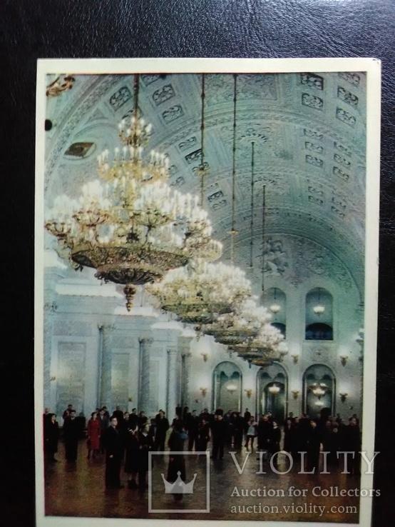 """Открытка """"Георгиевский зал в Кремле"""" (1957)"""