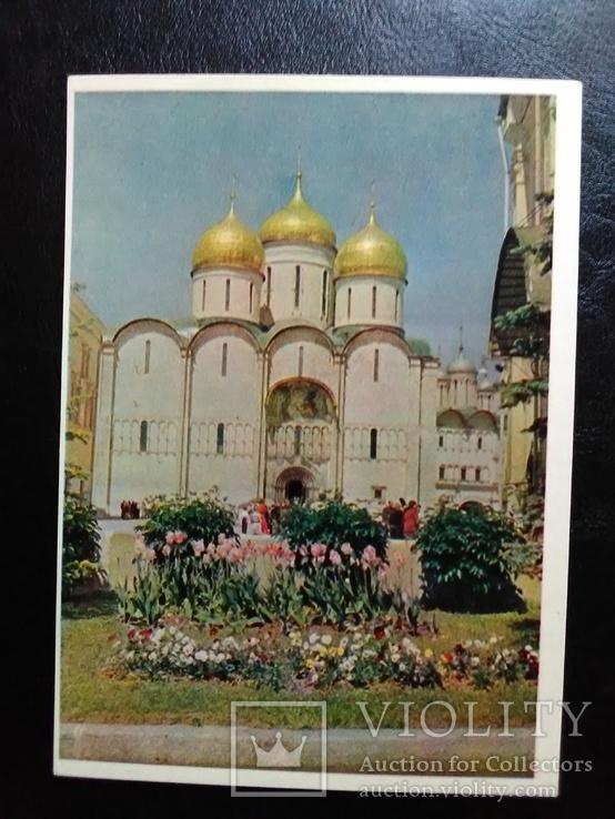 """Открытка """"Успенский собор Московского Кремля"""" (1957), фото №2"""