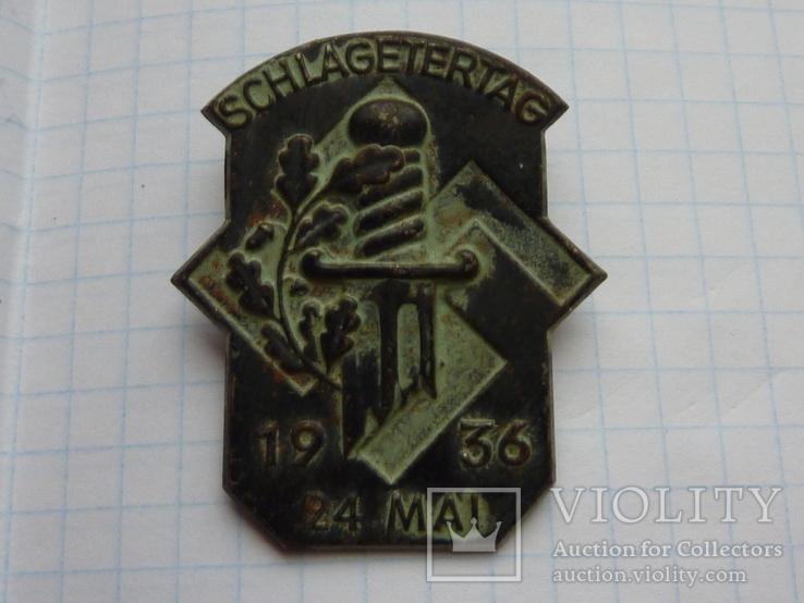 Знак Третий Рейх земельный № 3