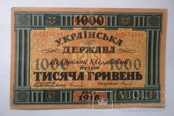 1000 гривень 1918 року УНР