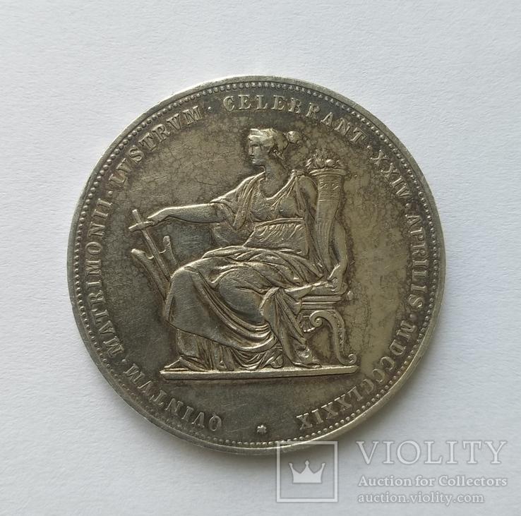 2 Флорина 1879 Годовщина серебряной свадьбы, Австро-Венгрия