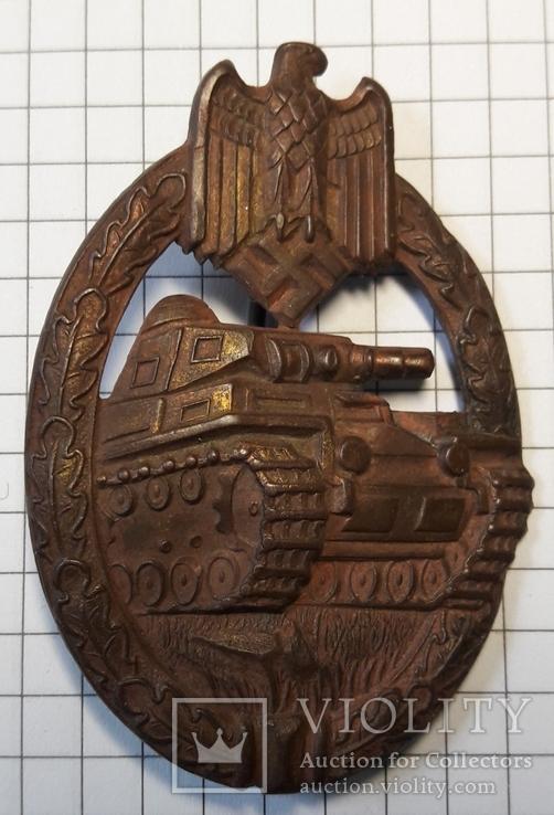 Танковый знак производителя К.Вюрстер.