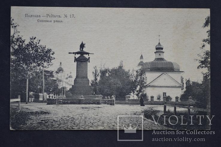 Полтава. Спасская ул., фото №2
