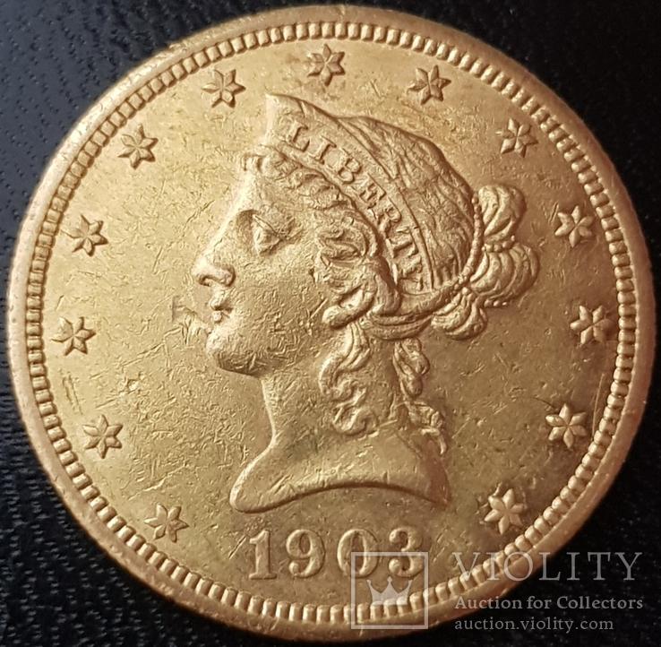 10 долларов 1903 года