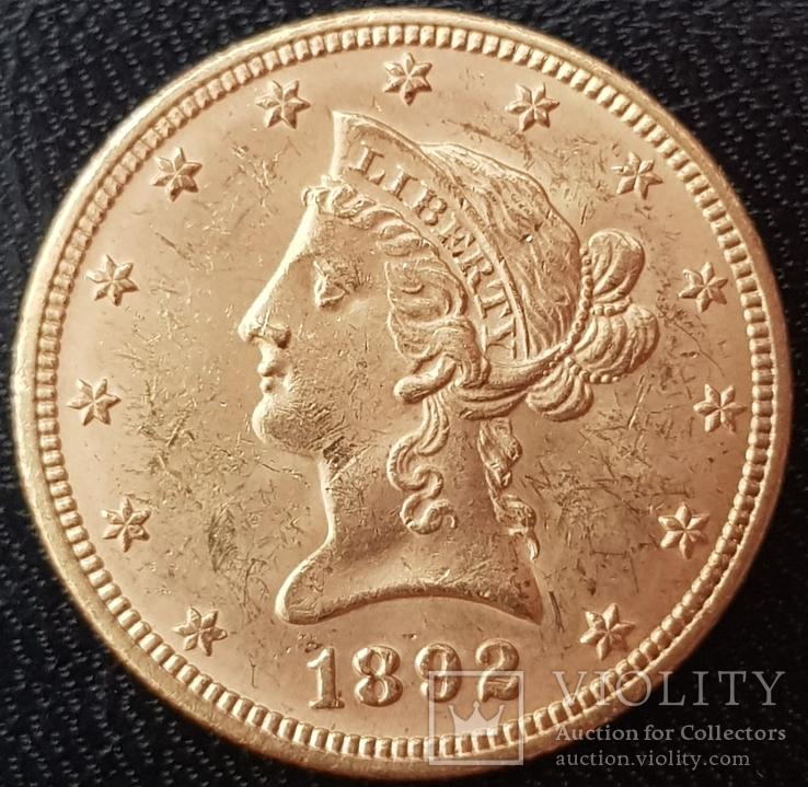 10 долларов 1892 года