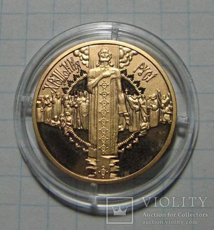 Україна 50 гривень 2000 р. (Хрещення Русі)