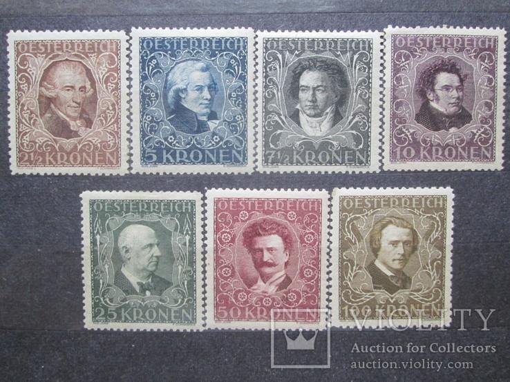 Австрия 1922 серия МН