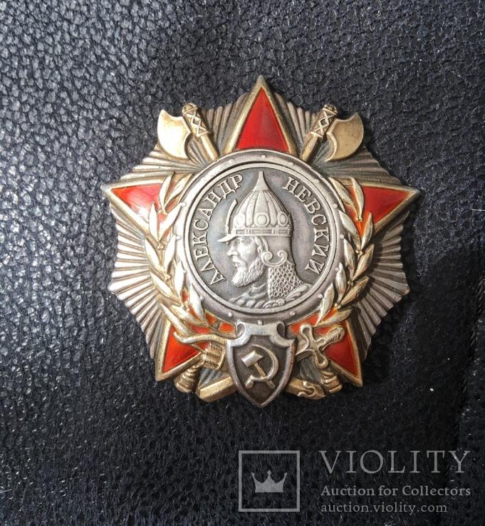 Орден «Александра Невского»