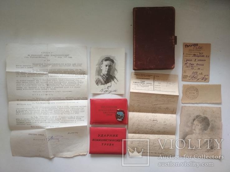 Записная книжка бойца РККА за 1929 г. с документами