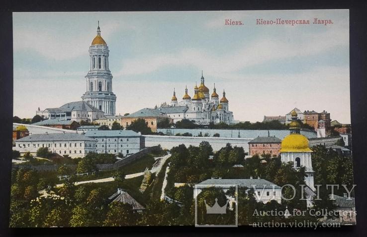 Киев. Киево - Печерская Лавра.
