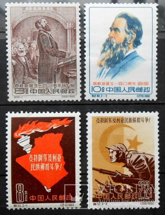 Китай 1960 г. К. Маркс 1962 г. Ангола (*)